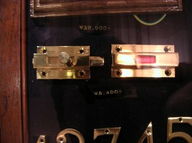 GEOGRAPHICA,目黒通り,家具屋,真鍮,金物,鍵